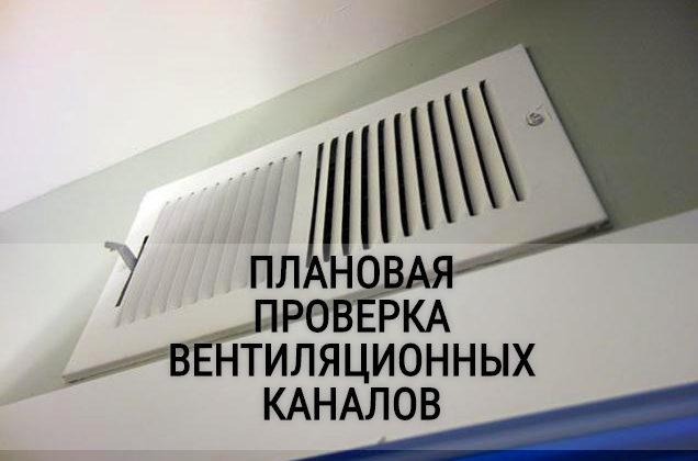 Вниманию жильцов дома №18 по улице Оплеснина, в г.Сосногорске!