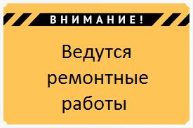 Вниманию жильцов дома №11 по ул. Первомайская  г.Сосногорск!