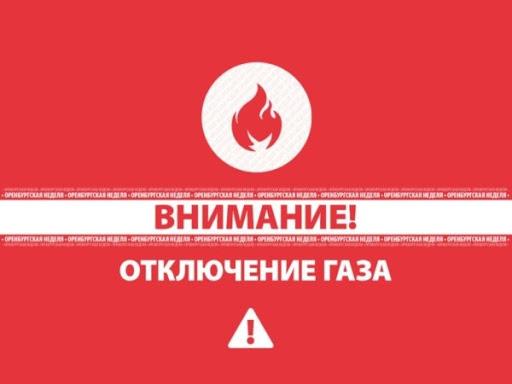 """Вниманию жильцов дома № 2""""А"""" по ул. Первомайская в г.Сосногорске!"""