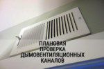 Вниманию жильцов дома №7 по улице Оплеснина, в г.Сосногорске!