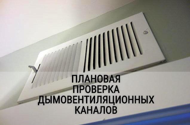 Вниманию жильцов дома № 3 по улице Гайдара, в г.Сосногорске!