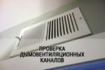 Вниманию жильцов д. № 20  по ул. Оплеснина в г. Сосногорске!