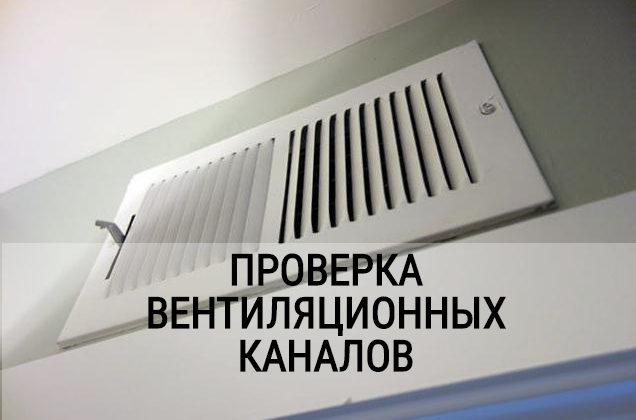 Вниманию жильцов кв.52,53,56,57,60,61,64,65,69,69   дома № 5 по ул. Гайдара в г. Сосногорске!